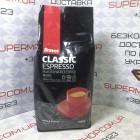 Кофе В Зернах Bravos Classic Espresso 1кг,Венгрия