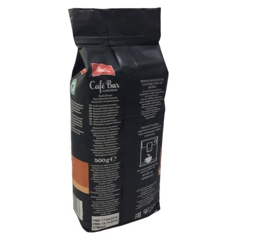 Кофе в зернах Melitta Cafe Bar Medium Roats 500g