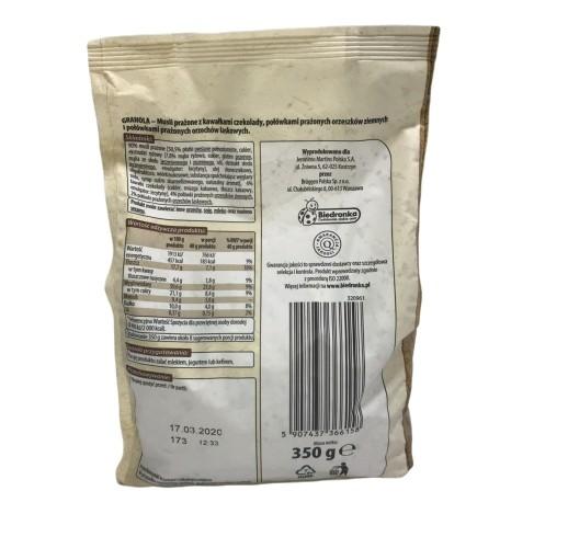 Мюсли Vitanella Granola owocowa, orzechowa 350 g