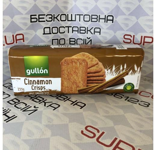 Печенье Gullon Cinnamon Crisps 235g