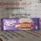 Шоколад Milka молочний Strawberry Cheesecake 300g